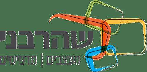 לוגו שהרבני